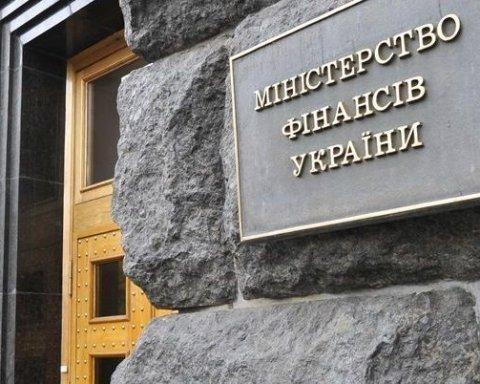 Украинский Минфин набрал новых долгов на сотни миллионов