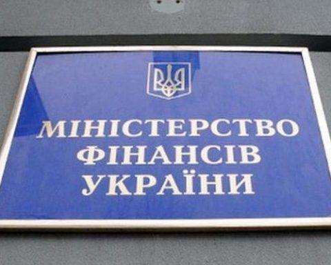 """Українське держпідприємство очолило список найбільш """"ризикових"""""""