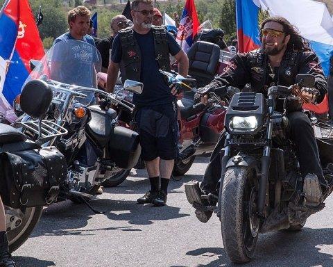 У Словаччині назвали причетних до анексії Криму