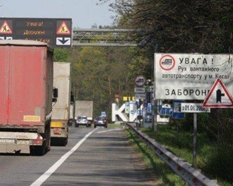 У Києві будуть діяти обмеження для вантажівок: подробиці