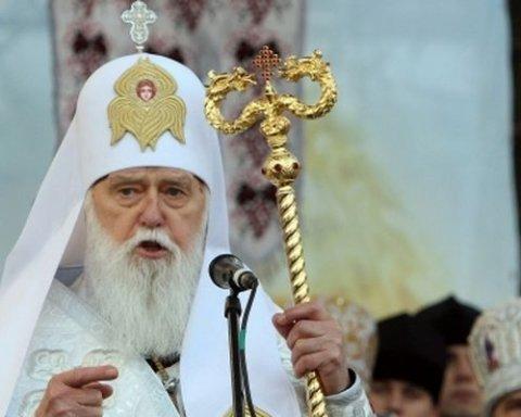 Филарет неожиданно начал расхваливать Порошенко на глазах у Тимошенко