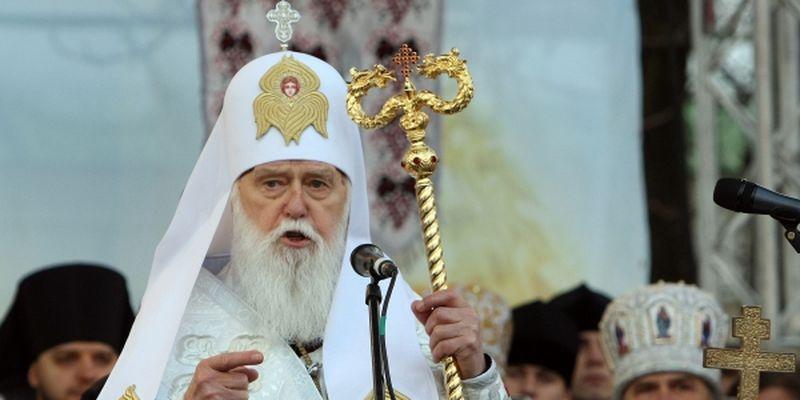 Вселенский патриархат принял решение по анафеме Филарета