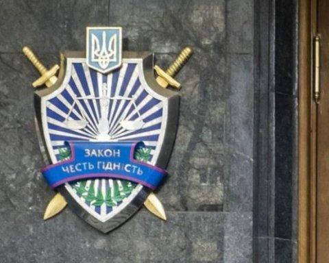 Директор інституту МВС завдав великих збитків державі