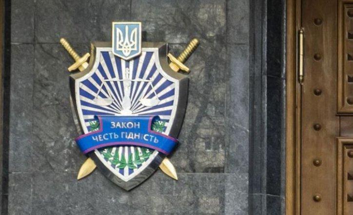 Директор института МВД нанес существенный ущерб государству