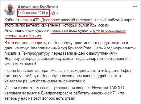 Луценко и амнезия или выборы уже скоро