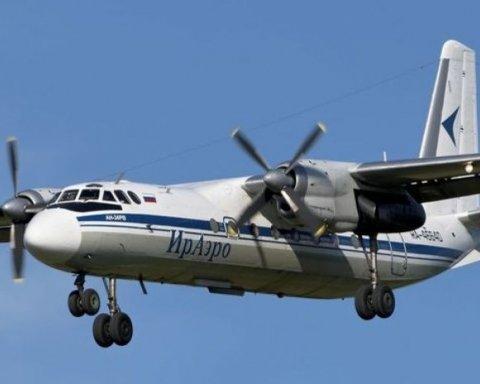 Блискавка влучила в російський літак, в якому були десятки пасажирів
