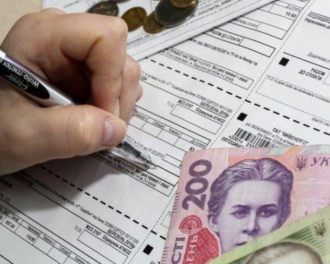 """Доходи українців """"під прицілом"""": що потрібно знати одержувачам субсидій"""