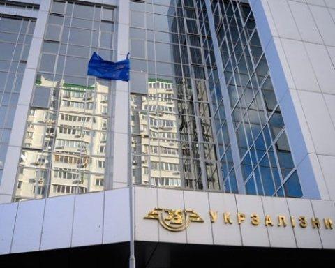 """""""Укрзалізниця"""" недоотримала мінімум 18 млн грн: подробиці"""