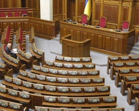 Умер бывший премьер-министр Украины, дважды возглавлявший правительство