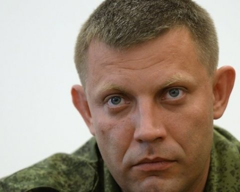 Главарь «ДНР» Захарченко назвал себя украинцем: Прилепин сделал неожиданное заявление