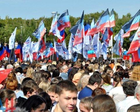 »Нам хана»: в «ДНР» массово увольняются госслужащие