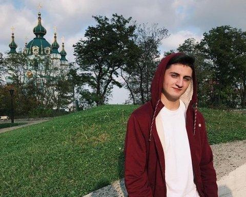 В Киеве пропал еще один студент Политеха