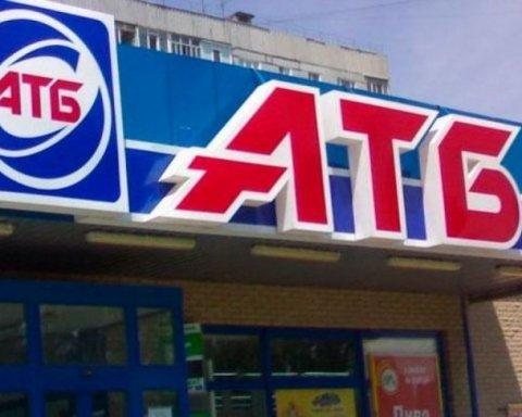В «АТБ» украинцам под видом мяса продают корм для собак