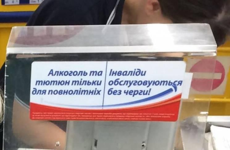 «АТБ гори в пеклі»: в Дніпрі звинуватили магазин у порушенні закону