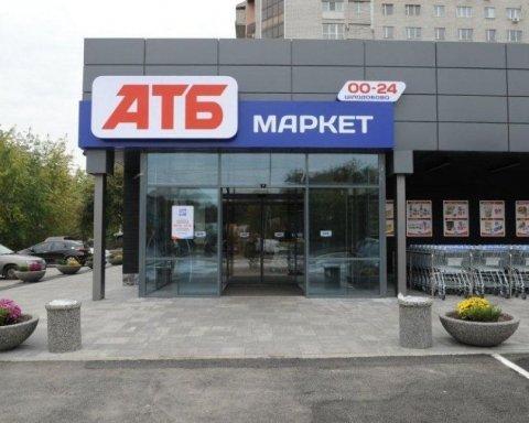 «Г*вно в олії»: як «АТБ» труїть українців, відгуки покупців