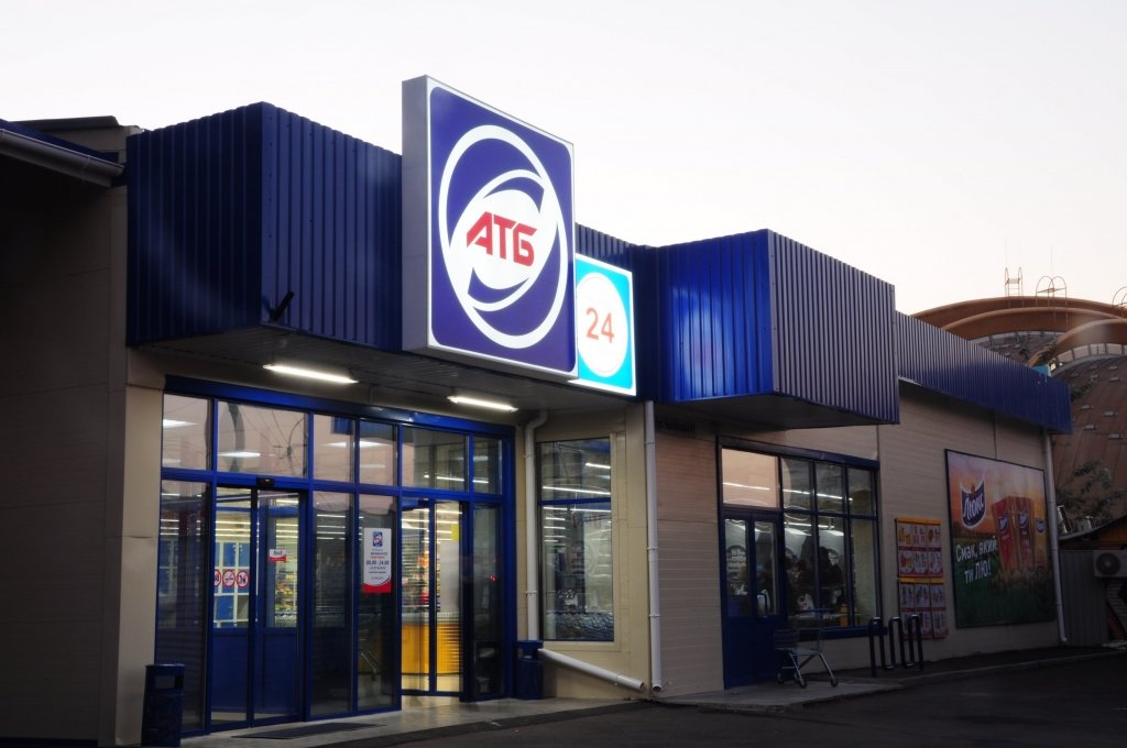 Запрещенный «АТБ»: как руководство сети супермаркетов нарушает законы