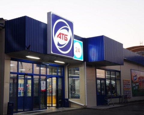 В Мелитополе жители выступили против «АТБ»: магазин отравляет город