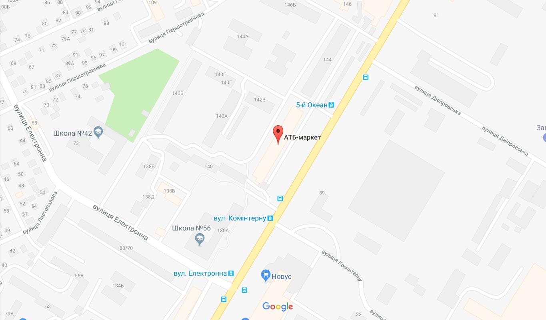 В Николаеве работает магазин «АТБ», который опасен для жизни