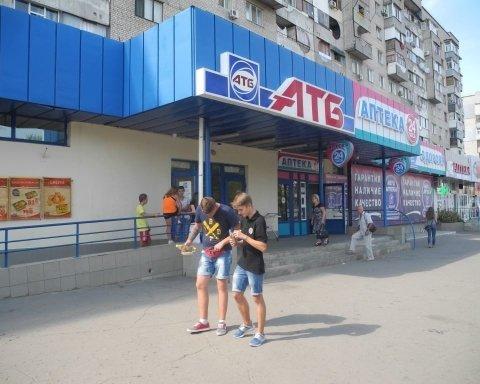 В Славянске «АТБ» оштрафуют за надругательство над «лицом города»