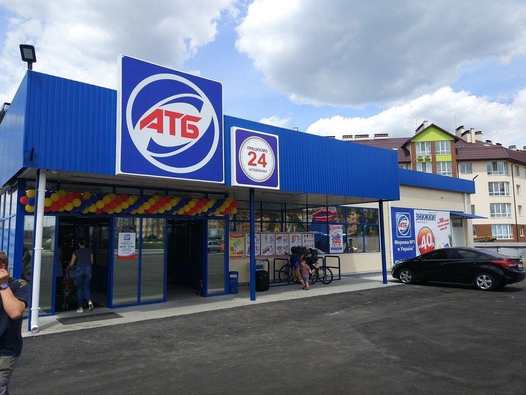 «АТБ гори в аду»: в Днепре обвинили магазин в нарушении закона