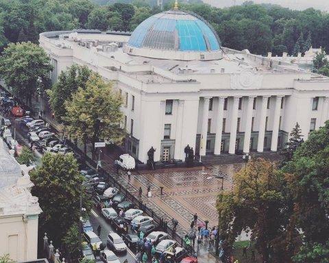 Прихильники «євроблях» заблокували центр Києва