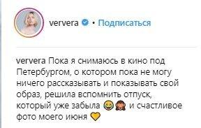 """Віра Брежнєва """"зрадила"""" Україну та поїхала на зйомки до РФ"""