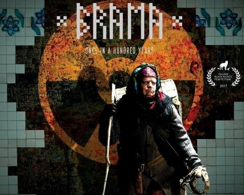В Киеве состоялась премьера триллера о Чернобыле отечественного производства