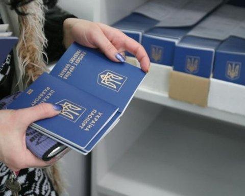 Подорожувати стане легше: в Україні зникли черги за біометричними паспортами