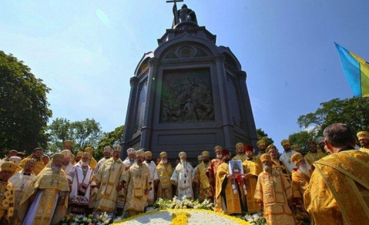 День Крещения Киевской Руси: что следует знать о важной дате