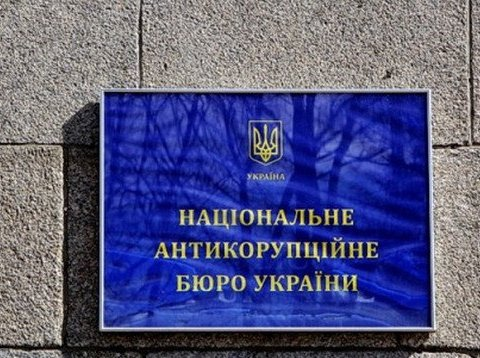 В декларации Климкина нашли нарушения