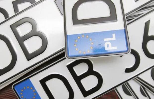 Полиция получила право штрафовать владельцев «евроблях»: детали нового закона