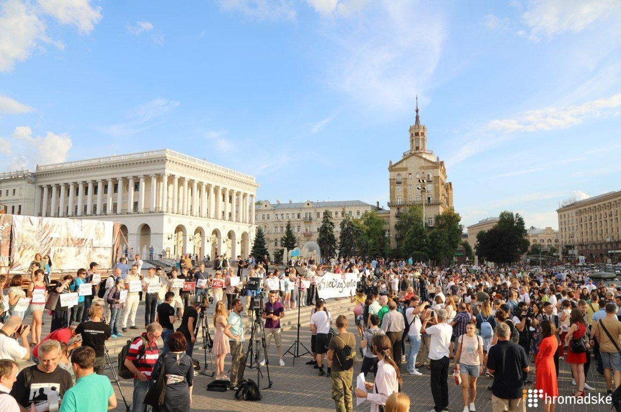 На Майдані пройшла масштабна акція на підтримку Сенцова