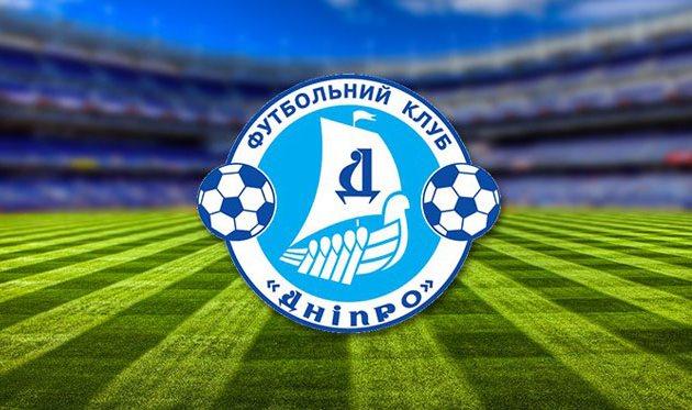 Футболист «Днепра» откажется от гражданства Украины:  стало известно почему