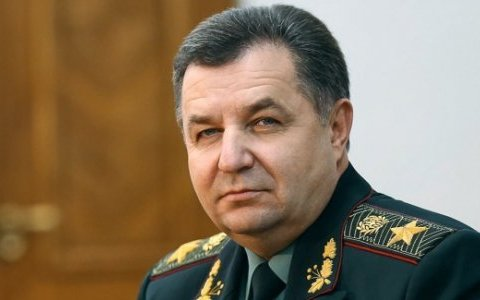 В Украине сократят количество «ненужных» военных должностей