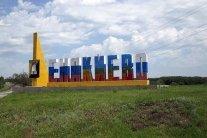 На окупованому Донбасі пролунав смертельний вибух: загинули четверо людей
