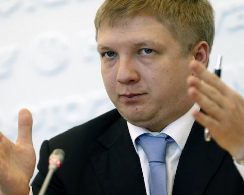 В «Нафтогазе» объяснили отсутствие горячей воды у трети жителей Киева