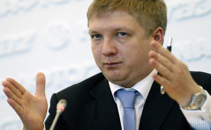 """В """"Нафтогазі"""" пояснили відсутність гарячої води у третини жителів Києва"""