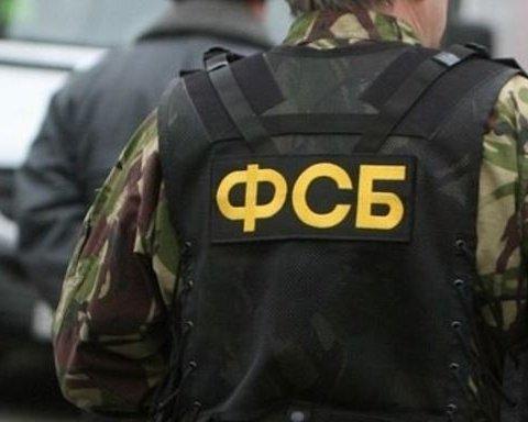 Оккупанты запугивают крымчан и заставляют становиться доносчиками: открыто первое уголовное дело