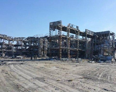 Привид минулого: опубліковано нові невідомі фото Донецького аеропорту