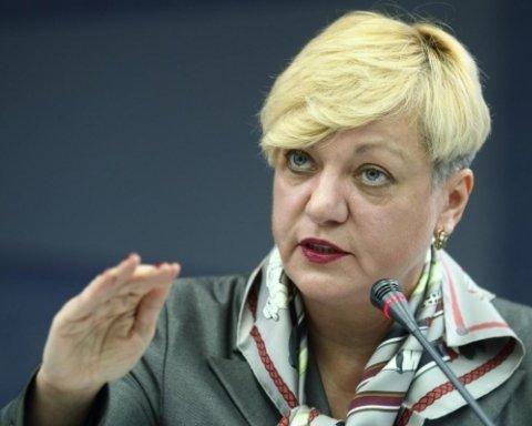 """Гонтарєва витратила сотні тисяч і перетворилася в """"супербілявку"""""""
