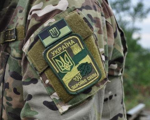 Сумні новини з Донбасу: від ворожої кулі загинув боєць