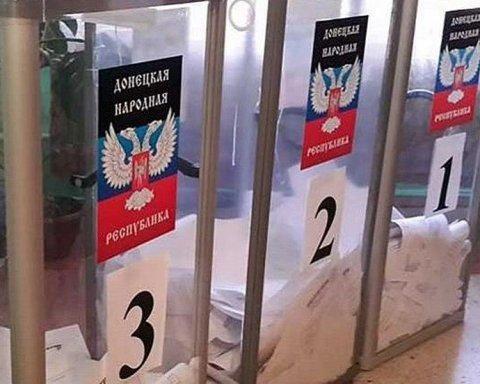 """""""Вибори"""" ватажка """"ДНР"""": терористи заявили про """"диверсію"""""""