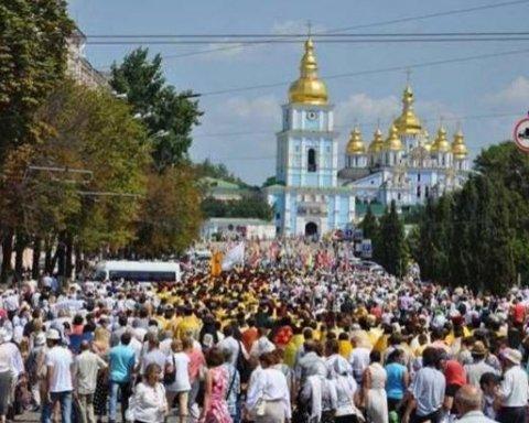 В Киеве начался крестный ход Московского патриархата: первые кадры