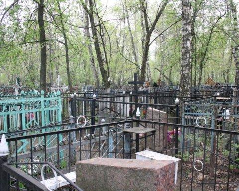 Суд признал «АТБ» виновным в смерти украинки