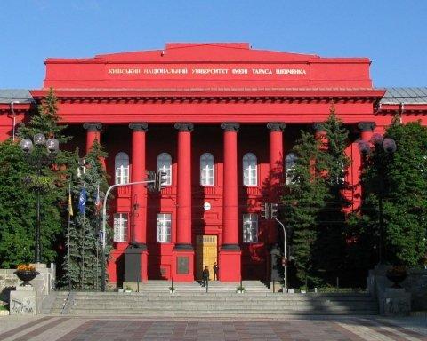 Українські навчальні заклади опинилися у списку найкращих: кому пощастило