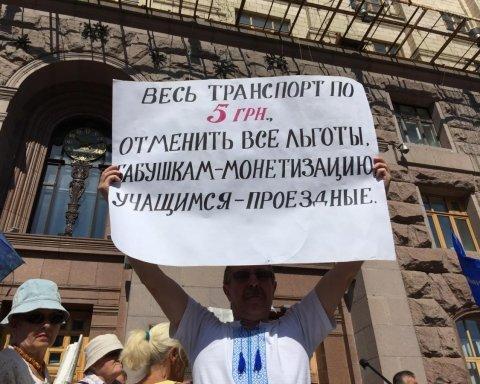 """У центрі Києва """"бунт"""" проти підвищення цін на проїзд переріс у штурм КМДА"""