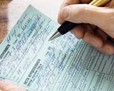 Что нужно делать, чтобы получить больничный: в Украине ввели новые правила