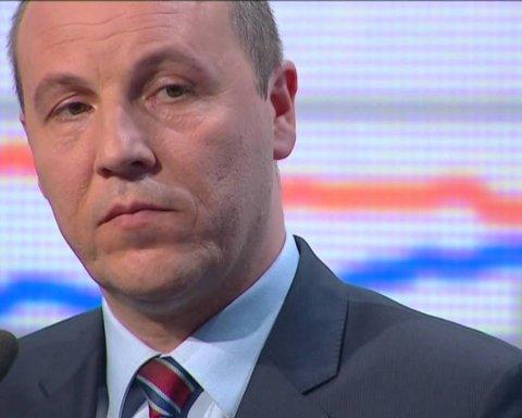 Парубий подписал важный закон о статусе судей в Украине