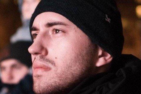 Координатора С14 Сергія Мазура суд відправив під цілодобовий домашній арешт