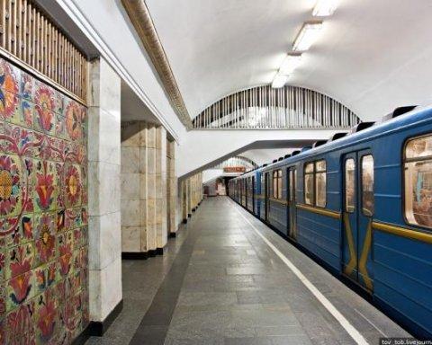 У Києві екстрено зупинили метро: що трапилося